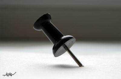 امکان سنجاق توئیت (pin) در سهامیاب