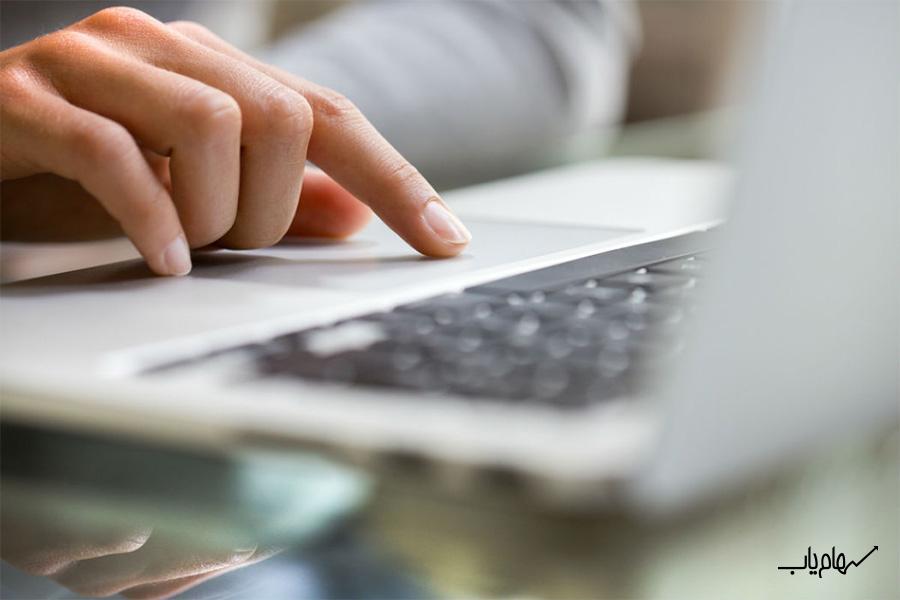 ثبت نام معاملات آنلاین