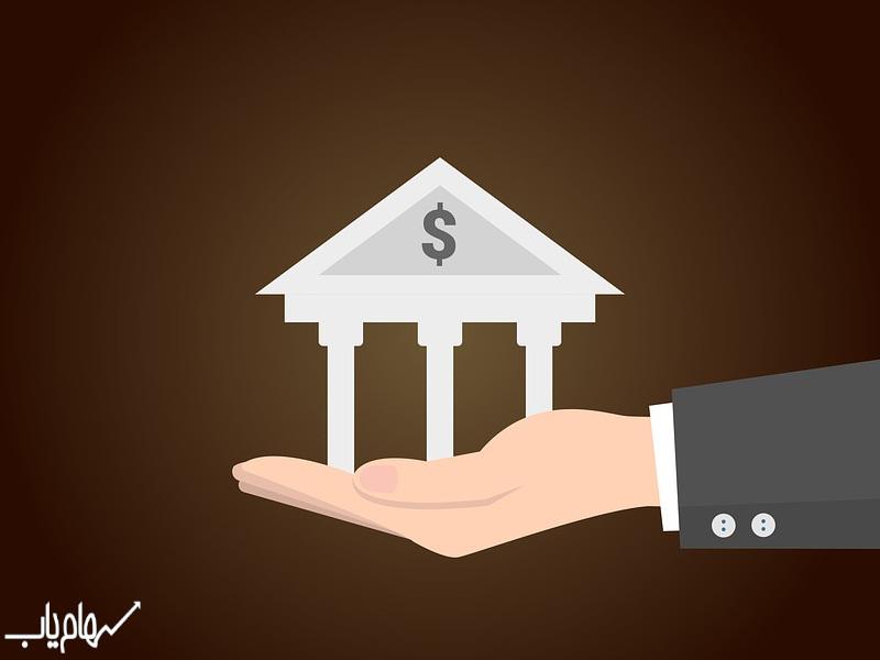 پرداخت وام بانکی برای خرید سهام